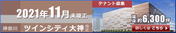 平塚大神ver1_20210424