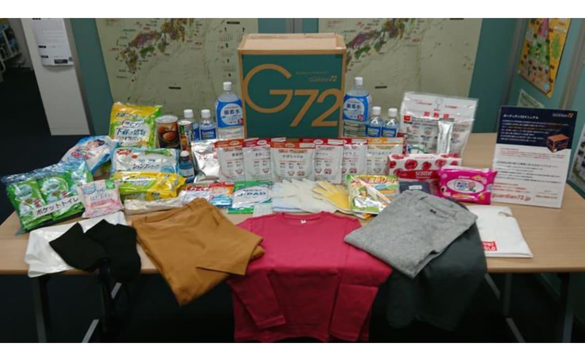 災害時の緊急支援物資を民の力・共助で配備、供給・・・「G72災害支援プロジェクト」 G72 BOXには 1 人が 72 時間 生き抜ける飲食材、日用品を収納