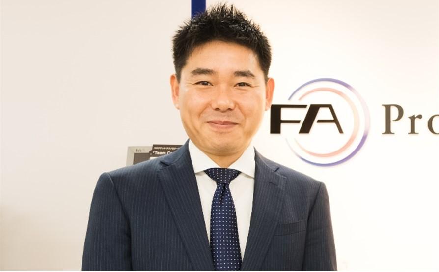 株式会社FAプロダクツ 広報・マーケティング部 部長 高見 守 (たかみ まもる) 氏