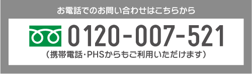 0120007521